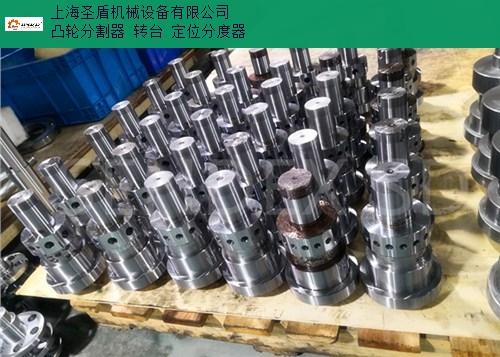 11AD进口凸轮分割器11AD进口凸轮分割器杨浦区销售11AD进口凸轮分割器优质商家,11AD进口凸轮分割器