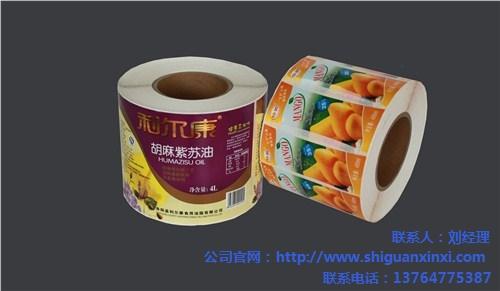 食品标签哪家好-诗冠供-食品标签供应商