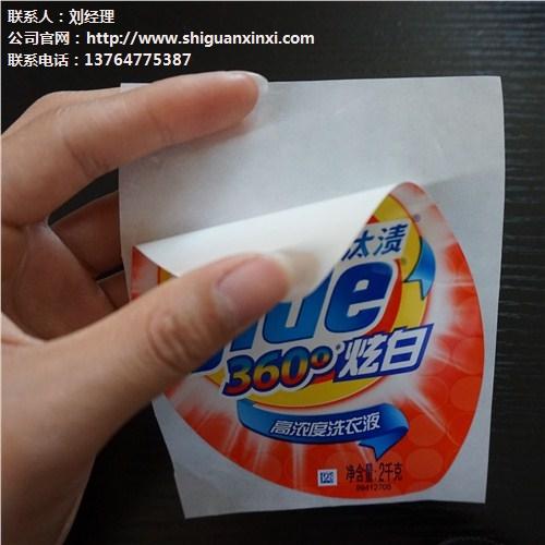 上海诗冠信息技术有限公司