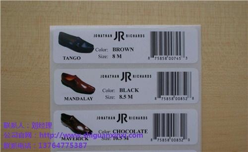 条码不干胶标签厂家-诗冠供-条码不干胶标签加工