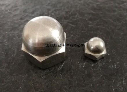上海烁标紧固件有限公司