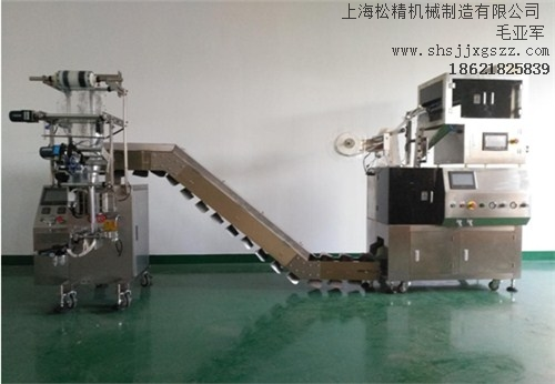 上海松精机械制造有限公司