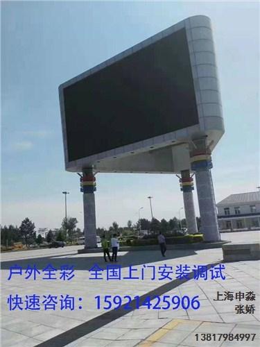 上海申淼多媒体科技有限公司