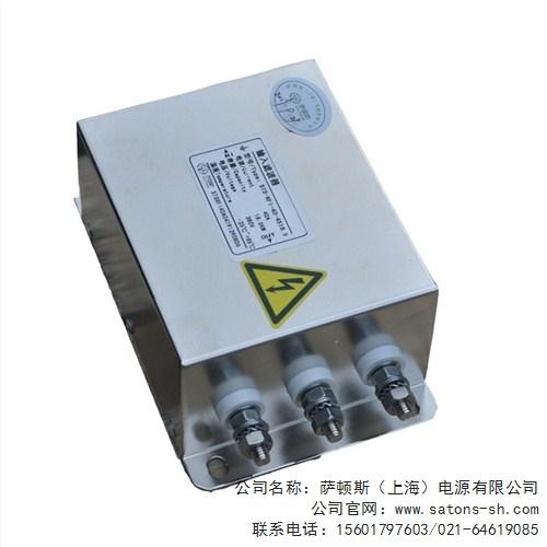 萨顿斯(上海)电源有限公司