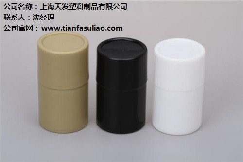 上海天发塑料制品有限公司