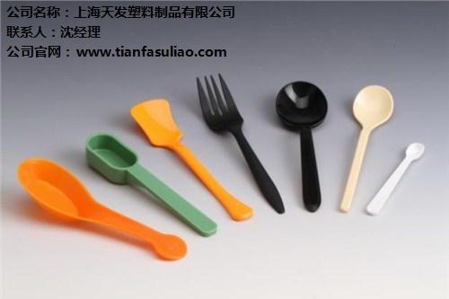 上海天發塑料制品有限公司