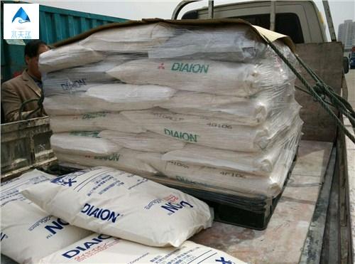 湖北优良三菱软化树脂制造厂家,三菱软化树脂