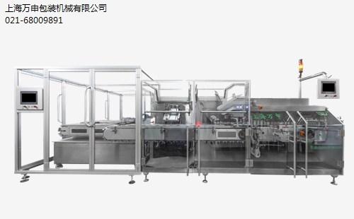 上海万申包装机械有限公司