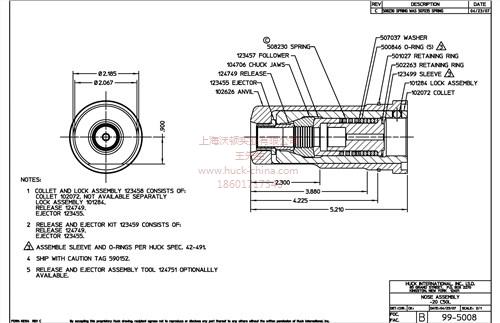 上海HUCK99-5008液压铆枪头   沃顿供