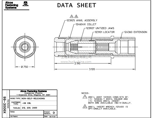 HUCK99-3006铆枪头-代理-沃顿供