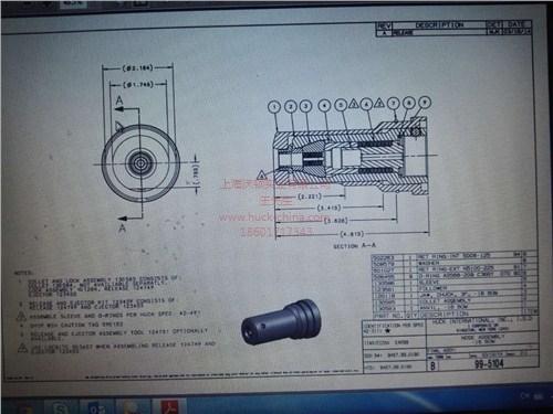 HUCK99-5103哈克铆钉枪头-代理-沃顿供