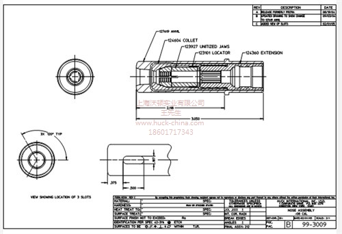 HUCK99-3009铆枪头-代理-沃顿供