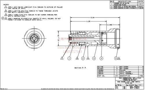 HUCK99-7853铆枪头-代理-沃顿供