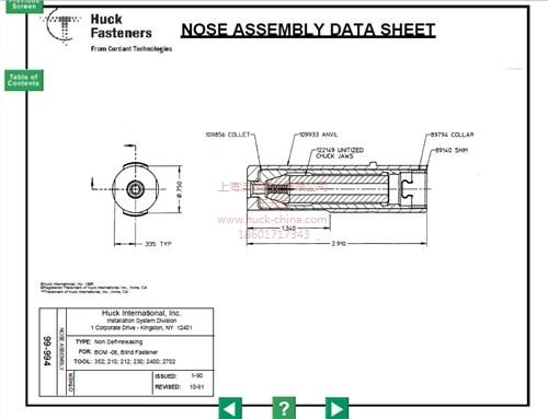 HUCK99-994铆枪头-代理-沃顿供