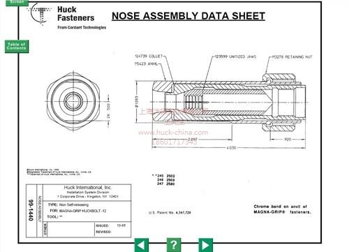 HUCK99-1440铆枪头-代理-沃顿供