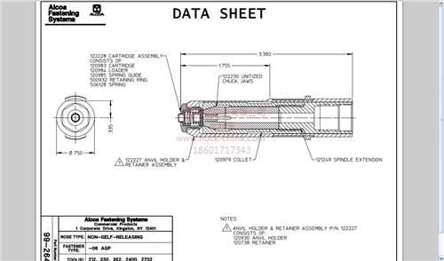 HUCK99-2642铆枪头-代理-沃顿供