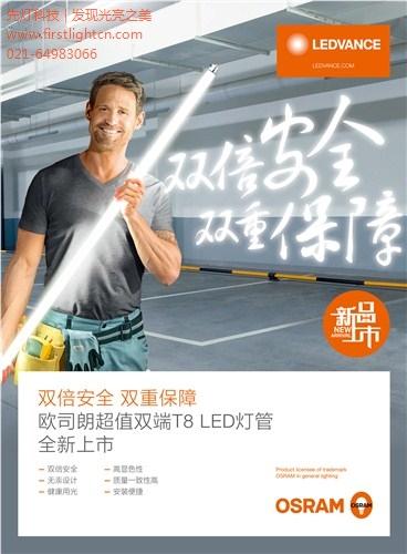 上海led灯具设计直销 先灯供