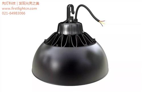先灯(上海)电子科技有限公司