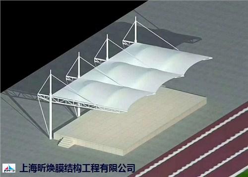 上海拱顶式车棚「上海昕焕膜结构工程供应」