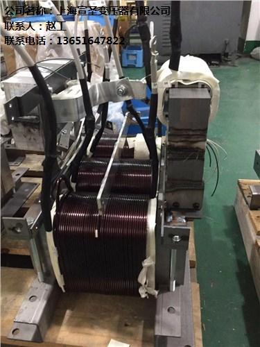 上海宣圣变压器有限公司