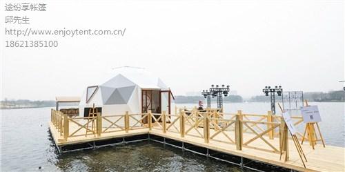 网红帐篷酒店