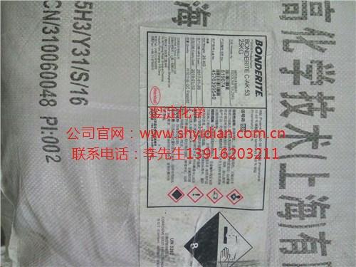 供应上海汉高53碱性粉状清洗剂厂家翌淀供