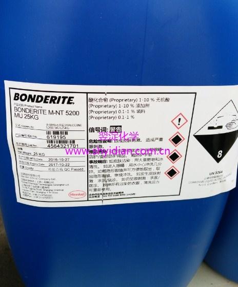翌淀化学(上海)有限公司