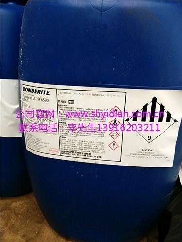 销售上海汉高6500铝及合金钝化剂价格翌淀供