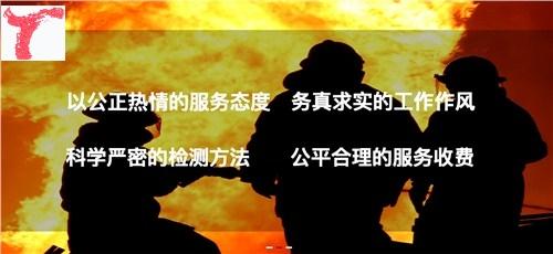 青浦知名消防技术诚信企业,消防技术