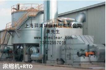 上海羿清环保科技有限公司