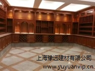 上海豫遠建材有限公司