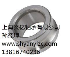 上海进口磨床轴承厂家批发,上海进口磨床轴承直销报价,炎亿供