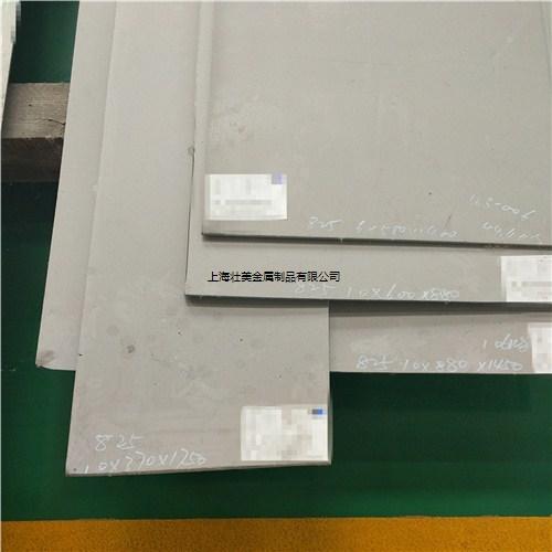 上海GH3044高温合金板