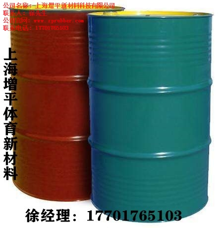 聚氨酯胶粘剂-聚氨酯胶粘剂价格-增平供