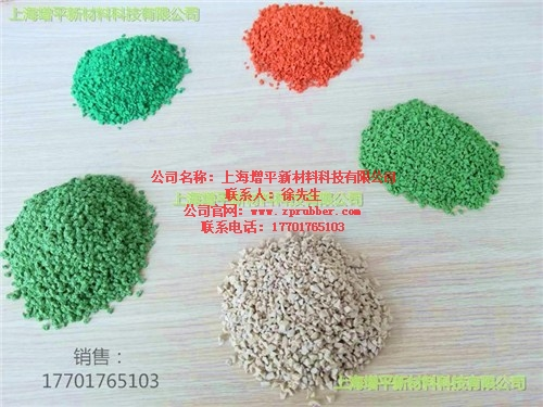 上海增平新材料科技有限公司