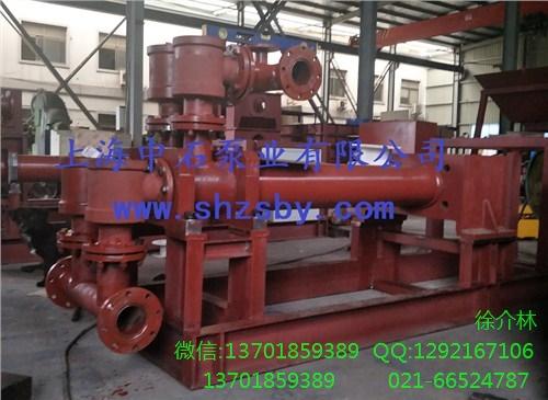 电厂灰浆液压活塞泵 电厂灰渣输送泵 电厂煤渣高压输送泵-上海中石