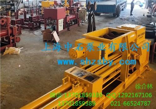 粘稠石油远程输送泵 稠油压送泵 油泥浆输送泵-上海中石