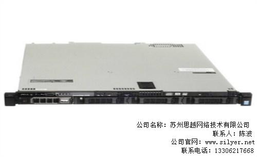 苏州思越3750-24/48-TS-E交换机