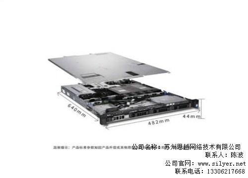 苏州思越3750-24/48-TS-S交换机