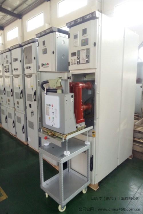 上海SYK1小型化开关柜定制价格,上海SYK1小型化开关柜厂家,思吾宁供