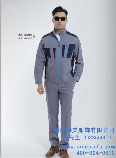 浙江森美服饰有限公司