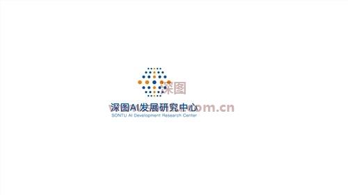 供应深圳市智能DR辅助诊断系统价格 排名深图供