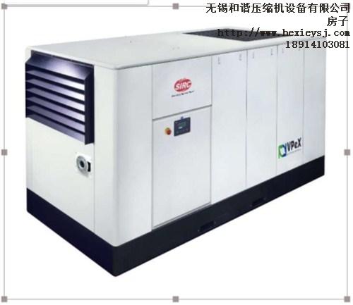 英格索兰VPeX + 系列 220kW空压机发布