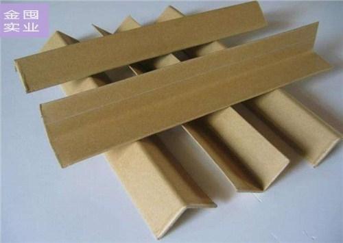 西安口碑好纸护角加工 服务至上 陕西金囤实业供应