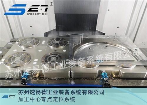 台湾气压托盘举升型零点定位器咨询客服,气压托盘举升型零点定位器