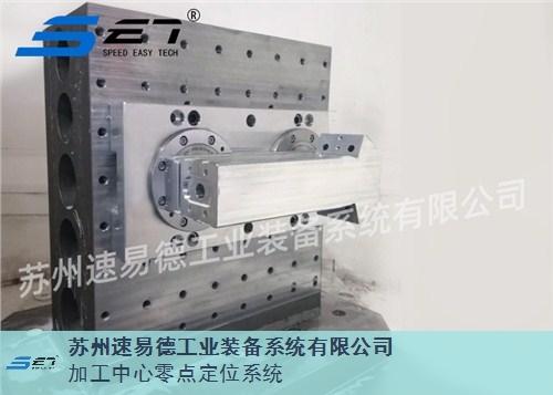 外国SET气压托盘举升型零点定位器产品介绍,气压托盘举升型零点定位器