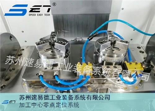 江苏气压托盘举升型零点定位器的用途和特点,气压托盘举升型零点定位器