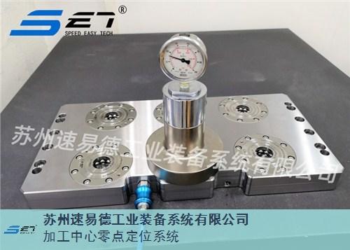 深圳SET气压带传感器型零点定位器哪家好,气压带传感器型零点定位器