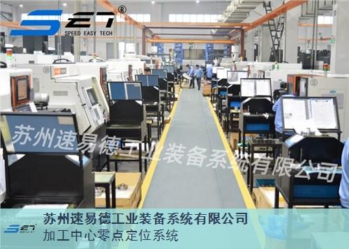 北京气压带传感器型零点定位器需要多少钱,气压带传感器型零点定位器