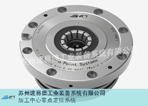 中国台湾AMF气压托盘举升型零点定位器哪家好,气压托盘举升型零点定位器